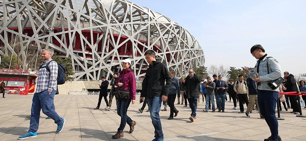 北京冬奥会世界新闻机构会议在京召开