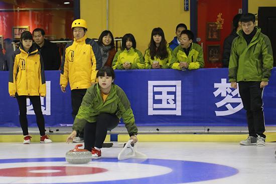 北京怀柔举办首届京台青少年交流营(冰壶)