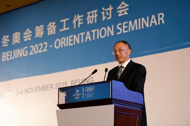 北京冬奥会筹备工作研讨会将在京举行