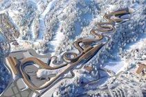 国家雪车雪橇中心