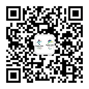北京冬奥组委面向全球公开征集北京2022年冬奥会和冬残奥会吉祥物