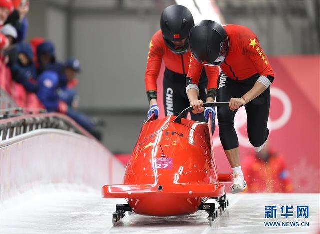 中国雪车队冬奥过后再出发