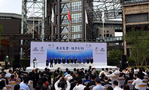 Le groupe Shougang, partenaire officiel de Beijing 2022 pour la réhabilitation urbaine