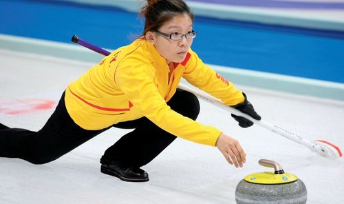 Centre national de natation – curling