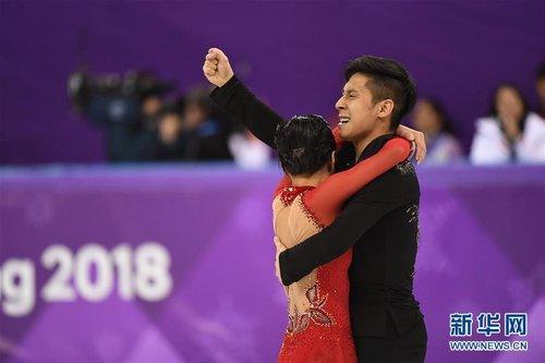 Sui Wenjing et Han Cong, médaillés d'argent en patinage artistique en couple
