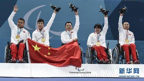La première médaille d'or de la Chine aux Jeux avec la victoire de l'équipe de curling en fauteuil de Pyeongchang 2018
