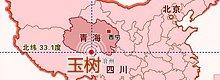 玉树地理位置示意图