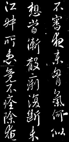 回复:罕见中国皇帝御笔手迹