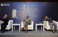 http://cul.book.qq.com/zt2013/shuyuan005/index.htm
