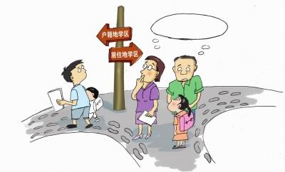 技能人才入户广州成为广州市居民户口全过程