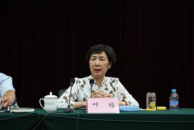 《美卿:一个中国女子的创业奇迹》研讨会在京举行