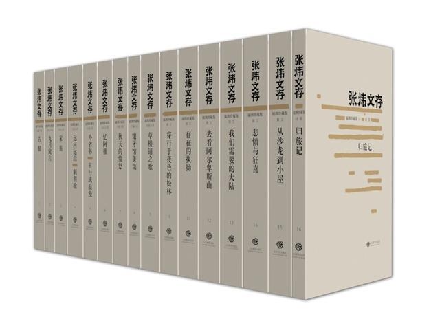 山东教育出版社内蒙书博会 体验不一样的阅读