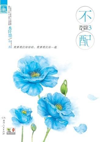 的电子版权已经由中南集团天闻数媒独家运营推广,此次由中国移动手机