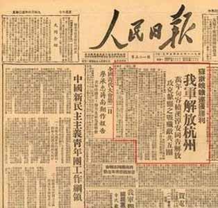 北京抗战手绘图