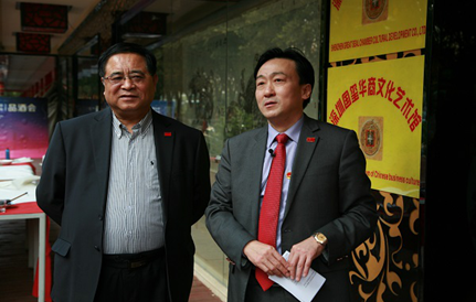 鹏城万里 唱响春天---全国道德文化公益联盟赴深圳考察