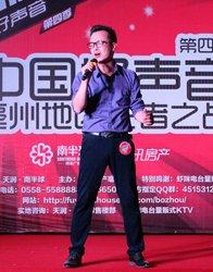 中国好声音第四季亳州地区直选_亳州热点专题_亳州房产_腾讯房产_腾讯网