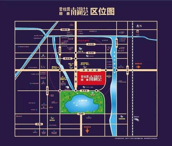碧桂园顺泰·南湖荟|这样的120㎡,正是理想中家的样子