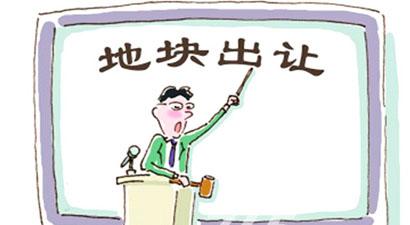 亳州21宗国有建设用地使用权出让公告,共计约1363.37亩