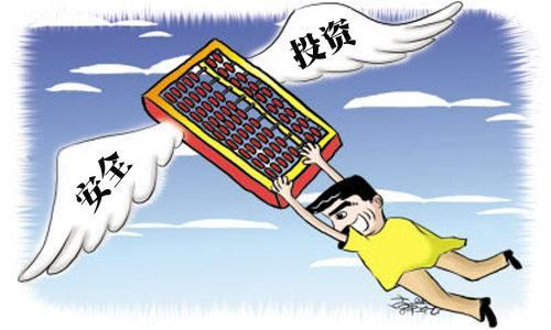 贻成御景狮城推94-140平高层住宅 另一期现铺在售
