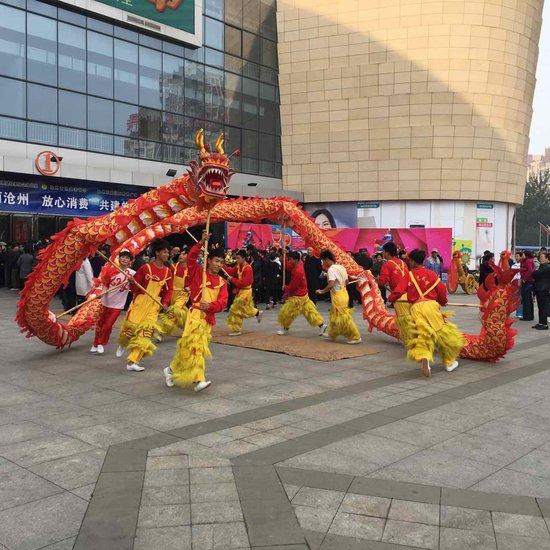 荣享光华,盛丽新生!---沧州荣盛广场2周年庆典