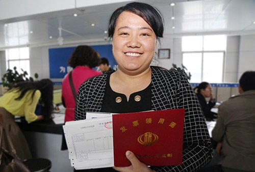 青县国税局成功发出第一份营改增发票_频道-沧