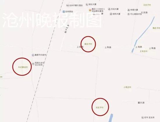 沧州这三个村要征地 总共约35公顷