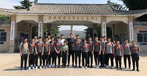 男篮蓝队集体参观战役纪念馆