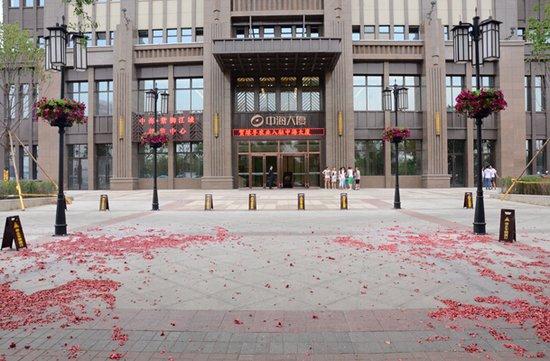 热烈庆祝吉林省龙头企业绿孚生态农业入驻中海大厦