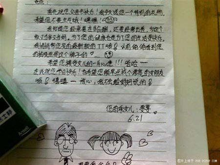 13岁女孩送避孕套给单亲爸爸作为父亲节礼物