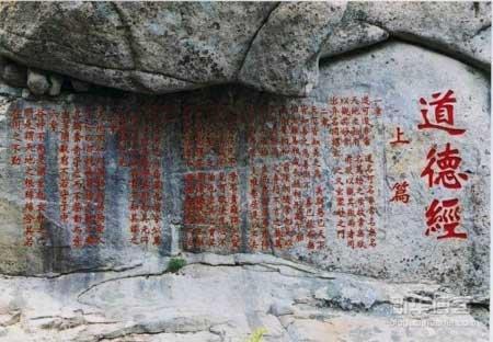 中国十大旅游黑景点 - ※与狼共舞※ - 与狼共舞博客