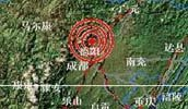 绵竹5.6级地震