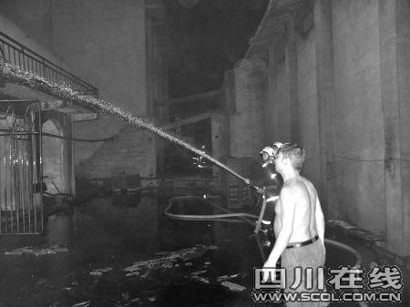 绵阳一油脂厂爆燃烧伤5人 吓惨上千居民(图)