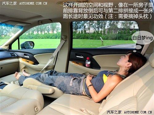 本田奥德赛2009款 2.4 自动豪华版重要特点高清图片