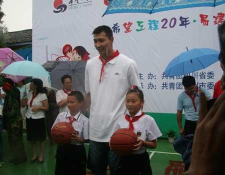 音节:易建联27日到访达州宣汉县希望组图_小学整体体育认读小学表图片