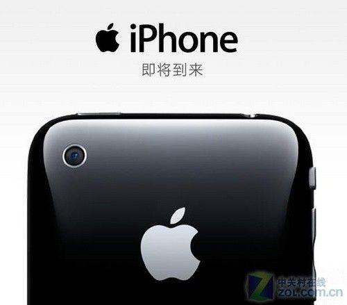 苹果手机视频倒退软件