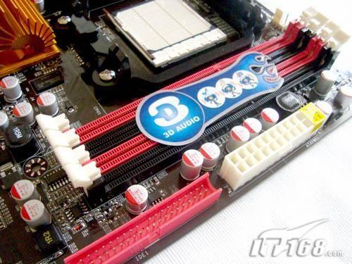 ...内存规格最大内存安装容量16gb.磁盘接口方面提供了6个...
