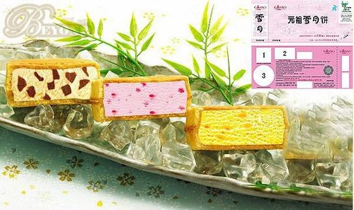 冰凉好个秋 - COCO YEUNG - 铃兰草原
