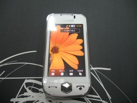 (上海)白色紫色到 三星S8000C卖3680元