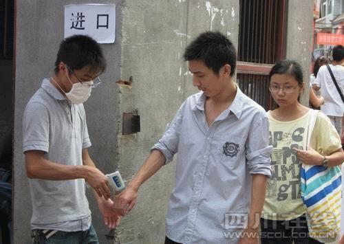 四川9日新增39例甲型H1N1流感病例 共282例