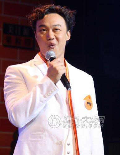 陈奕迅蓉城会歌迷表情搞怪图片