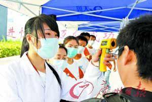 全国多所高校因甲型流感取消国庆长假(图)