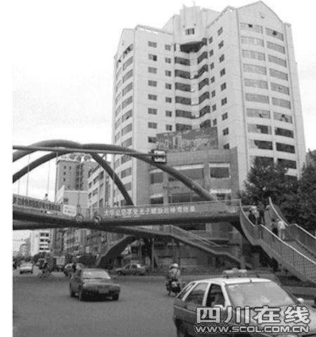 震后加固 绵阳投资9000万修复城区18座桥(图)