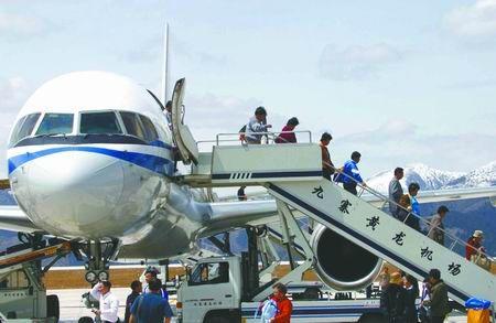 九黄机场开通京沪杭直飞航线 可周末游九寨