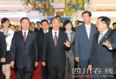 第十届中国西部国际博览会隆重开幕