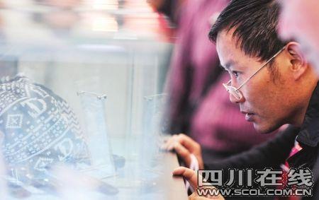 中国-欧盟服务外包产业研讨会关注游戏外包