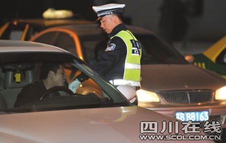 成都集中整治酒驾行动 夜查仅一例酒后驾车