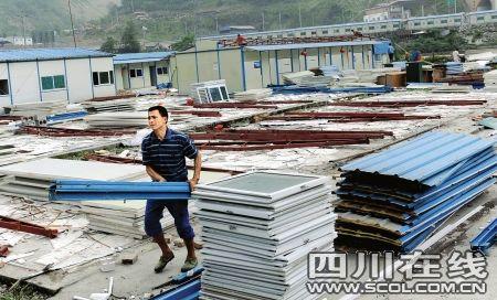 四川首次大量储备救灾板房 作为救灾储备物资