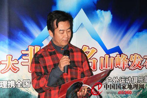 """中国国家地理评选出中国十大""""非著名""""山峰"""
