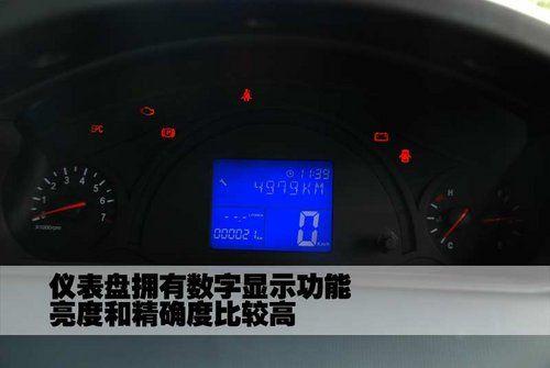 传承优秀品质 瑞麒X1做工质量评测高清图片