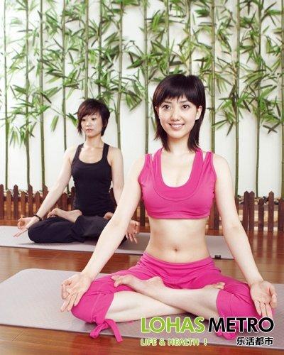 轻瑜伽 白领减压进行时